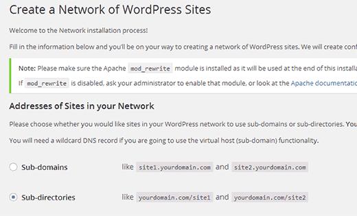 انتخاب آدرس سایت های شبکه